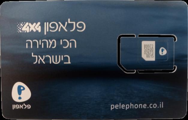 Pelephone Israeli SIM Card simtoisrael