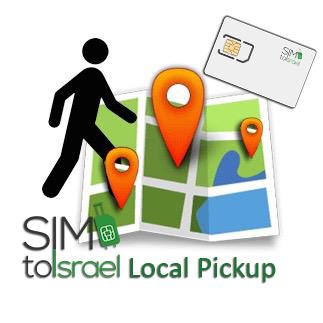 simtoisrael-local-pickup